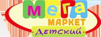 Магазин детских товаров «Мега маркет детский»