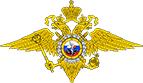 «Отдельный батальон патрульно-постовой службы УВД»