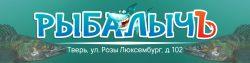 Первая рыболовная компания ООО «Рыбалка-центр»