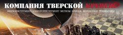 Магазин «Тверской крепеж»
