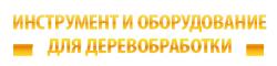 Торгово-производственная компания ООО «Пожпроект»