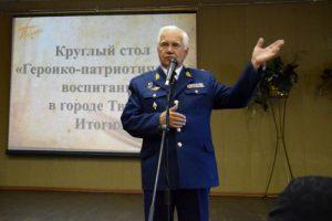 «Тверской колледж им. А.Н. Коняева»
