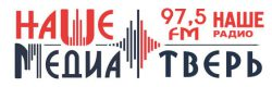 Радиостанция «Наше радио, FM 97.5»
