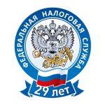 Межрайонная инспекция Федеральной налоговой службы России №10 по Тверской области