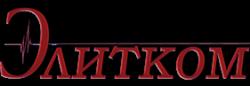Сервисная компания «Элитком»