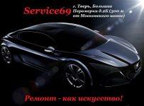 «Автосервис на Московском»