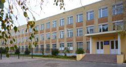 «Институт переподготовки и повышения квалификации кадров АПК»