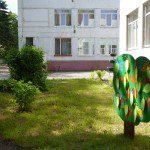 «Детский сад №69»