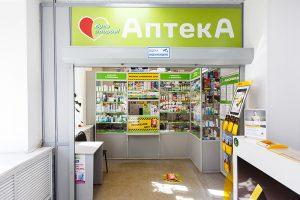 Аптека «Будь здоров» на Эрнста Тельмана
