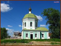 «Церковь Мины, Виктора и Викентия»