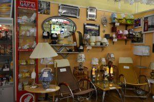 Магазин «Для Дома и Дачи»