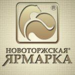 Торговый дом «Новоторжская ярмарка»