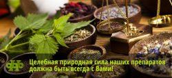 ОАО «Тверская фармацевтическая фабрика»