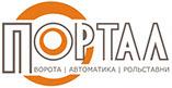 Торгово-производственная компания ООО «Портал»