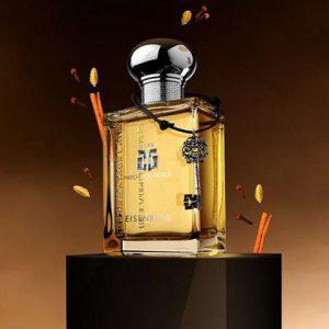Бутик косметики и парфюмерии «Л`Этуаль» на Трёхсвятской