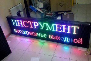 Производственная компания ООО «Некст Медиа»
