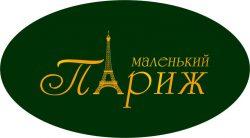 Магазин элитной парфюмерии и косметики «Маленький Париж» на Можайского