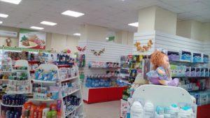 Аптека «Рилай» на Вагжанова