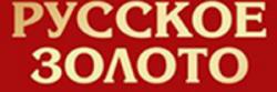 Ювелирный магазин «Русское золото»