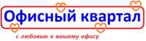 Сервисная компания ООО «Деловой квартал»