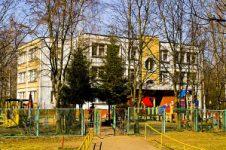 «Детский сад №134»