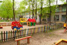 «Детский сад №39»