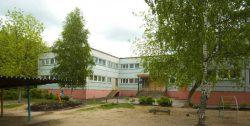 «Детский сад №65»