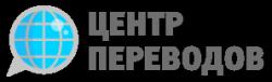 Сервис-агентство «Возрождение»