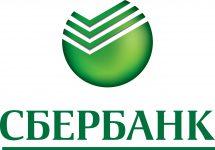 ПАО «Сбербанк» на Октябрьском проспекте