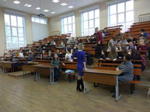 Тверской государственный университет «Академическая гимназия»