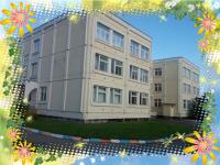 «Детский сад №166»