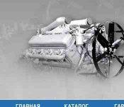 Магазин автозапчастей «ТверьДизельАгрегат»