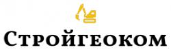 Торгово-сервисная компания ООО «Стройгеоком»