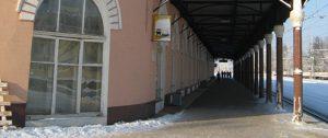 «Железнодорожный вокзал»