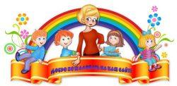 «Детский сад №33»
