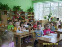 «Детский сад №31»