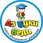 Магазин книг и товаров для детей «АзБукиВеди»