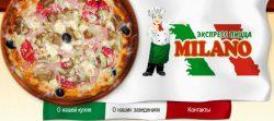Пиццерия «Милано на проспекте Победы»