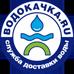 Служба доставки питьевой воды «Ватерхолл»