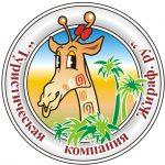 Туристическая компания «Жираф.ру»
