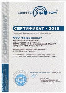 Частная охранная организация ООО «АРГУС»