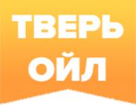 Оптово-торговая компания «Тверь-Ойл»