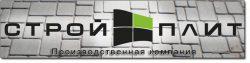 Производственная компания «СтройПлит»