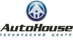 Технический центр «АвтоХаус»
