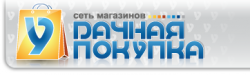 Магазин «Удачная покупка» на Шишкова
