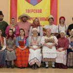 Фольклорно-этнографическое объединение «Славяночка»