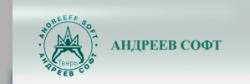 Торгово-сервисная компания «Андреев Софт»