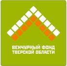 «Венчурный фонд Тверской области»