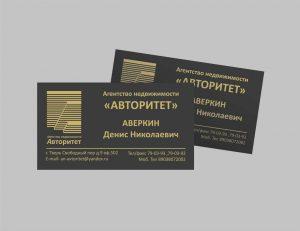 Рекламное агентство ООО «Август плюс»
