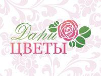 Киоск по продаже цветов «Дари цветы»